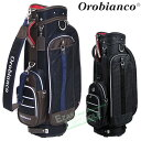 Orobianco(オロビアンコ)日本正規品 キャディバッグ 2020モデル 「ORC003」 【あす楽対応】
