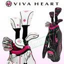 2015モデルVIVA HEART(ビバハート)日本正規品レディス ハーフセット8本セット(W#1、