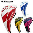 KAPPA GOLFカッパゴルフ日本正規品フェアウェイ用ヘッドカバーKG418AZ12【あす楽対応】
