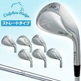 2013新产品kyasukoDOLPHIN(海豚)楔NSPRO950GH钢铁轴[2013新製品キャスコDOLPHIN(ドルフィン)ウェッジNSPRO950GHスチールシャフト]