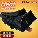キャスコHEAT WARM(ヒートウォーム)冬用ゴルフグローブ(両手用)「SF−1635W」【あったかグッズ】【あす楽対応】