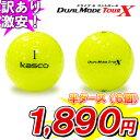 【箱なし激安大放出】【訳あり激安】キャスコDUAL MODE TOUR X(デュアルモードツアーエックス)KIRA(キラ)イエロー4ピースゴルフボール 半ダース(6個入り)