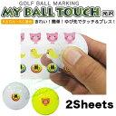 Lite(ライト)ゴルフマーキング R&Aルール適合MY BALL TOUCH(マイボールタッチ)光沢タイプX−2【あす楽対応】