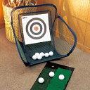 ダイヤコーポレーションアプローチ練習3点セット「室内 練習でスコアUP」「ゴルフ練習用品」