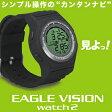 高性能GPS搭載距離測定器EAGLE VISION watch2(イーグルビジョンウォッチツー)ゴルフナビゲーションEV-303【あす楽対応】