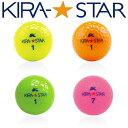 【即納!】キャスコKIRA★STAR(キラスター)2ピースゴルフボール1ダース(12個)【あす楽対応_四国】