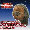 STARWARS(スターウォーズ)ぬいぐるみヘッドカバーハイブリット用(ユーティリティ用)CHEWBACCA(チューバッカ)【あす楽対応】