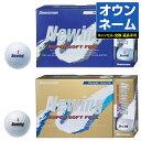 【文字オンネーム】 BRIDGESTONE GOLF(ブリヂストンゴルフ)日本正規品 NEWING SUPER SOFT FEEL(ニューイング スーパーソフトフィール) ゴルフボール3ダース(36個入り)