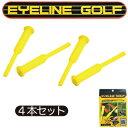 EYELINE GOLF(アイラインゴルフ)Rubber Putting Posts(ラバーパッティングポスト)ELG−RP51「ゴルフ練習用品」【あす楽対応】