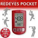 【送料無料】プロギアマルチスピード測定器RED EYES POCKET(レッドアイズポケット)「ゴルフ練習用品」【あす楽対応_四国】