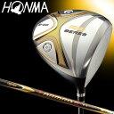 HONMA GOLF(本間ゴルフ)BERES(ベレス)S−02 ドライバー(460cc)2SグレードARMRQ6 49カーボンシャフト【あす楽対応】