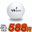 【激安!】 【B品につき激安!】キャスコVS SOFTスリーピースゴルフボール箱なし半ダース(6個入り)