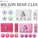 Wilson(ウィルソン)BEAR CLEA(ベア クレア)ゴルフボール1ダース(12個入り)【あす