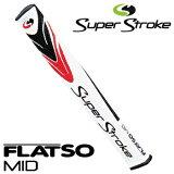 【日本正規品在庫限りの大放出】SuperStroke(スーパーストローク)FLATSO MIDパターグリップ【あす楽対応】