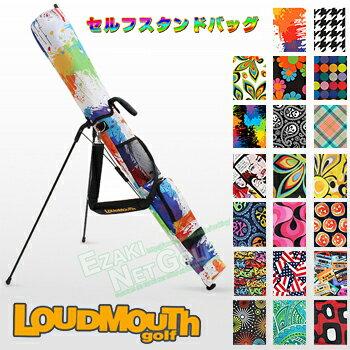 【2015モデル日本正規品】LOUDMOUTHGOLF(ラウドマウスゴルフ)セルフスタンドキャリーバッグ「LM-CC0001」【あす楽対応_四国】