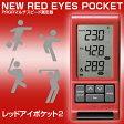 プロギア マルチスピード測定器NEW RED EYES POCKET(レッドアイズポケット2)「HS−110」「ゴルフ練習用品」【あす楽対応】
