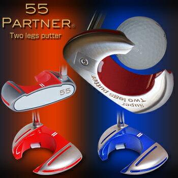 55PARTNER(ゴーゴーパートナー)Super Two legs putter(スーパーツーレッグスパター) 【スーパーSALE開催中】【簡単ピックアップパター】