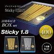 2015限定品IOMIC(イオミック)10周年記念BOXセットSticky1.8(スティッキー)【あす楽対応】