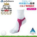 ファイテン(PHITEN) 足王(ソッキング)ゴルフ専用設計ソックス セミロング ホワイト/ピンク レディス fal-al914670