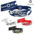 【30%ポイントバック!】BANDEL(バンデル)reversible bracelet(リバーシブルブレスレット)