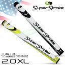 【US直輸入品】SuperStroke(スーパーストローク)PLUS SERIES 2.0XL(プラスシリーズ)パターグリップ【あす楽対応】