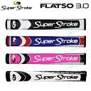 2015モデルSuperStroke(スーパーストローク)FLATSO3.0(フラッツォ)パターグリップ【あす楽対応】