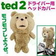 Ted2(テッドツー)ぬいぐるみヘッドカバードライバー用(460cc)「K−7048」「LITEH-207」【あす楽対応】