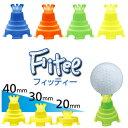 Lite(ライト)GolfitFITEE(フィッティー)T−318【あす楽対応】