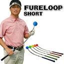 Lynx(リンクス)日本正規品 FURE LOOP SHORT(フレループショート) カーブ型スイング練習器 「ゴルフスイング練習用品」