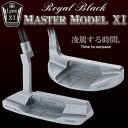 Lynx(リンクス)日本正規品MASTER MODEL XI(マスターモデル11)Royal Black(ロイヤルブラック)フルミルド加工パタースチールシャフト