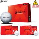 ダンロップ スリクソン日本正規品 SRIXON -X- (スリクソンエックス) ゴルフボール 1ダース(12個入り) 【あす楽対応】