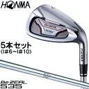 【【最大3300円OFFクーポン】】HONMA GOLF(本間ゴルフ) 日本正規品 Be ZEAL535(ビジール535) アイアン 2018モデル NSPRO950GHスチール..