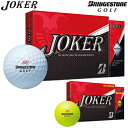 ブリヂストン日本正規品JOKER(ジョーカー)ゴルフボール1...