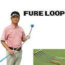 Lynx(リンクス)日本正規品 FURE LOOP(フレループ) カーブ型スイング練習器 「ゴルフスイング練習用品」
