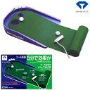 � イヤゴルフ日本正規品 パッティングマスターパターマット TR−432「ゴルフ練習用品」