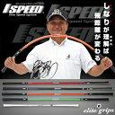 elite grips(エリートグリップ)ゴルフ専用トレーニング器具1SPEED(ワンスピード)
