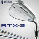 2017モデルクリーブランドゴルフ日本正規品RTX−3 BLADEウェッジツアーサテン仕上げス