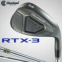 2017モデルクリーブランドゴルフ日本正規品RTX−3 CAVITY BACKウェッジブラックサテ