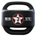 eite grips(エリートグリップ) ゴルフトレーニング器具 XYZ FITNESS REBEL BALL #03 (