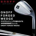 ONOFF(オノフ)日本正規品フォージドウェッジスチールシャフト【あす楽対応】