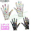 PERSON'S(パーソンズ)レディス両手用グローブPSGL−09【あす楽対応】...