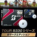 【限定デザインBマーク】ブリヂストンゴルフ日本正規品TOUR B330シリーズツアーリミ