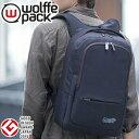 Wolffe pack(ウルフパック)ウルフパックメトロバックパック...