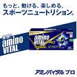 アミノバイタル(amino VITAL)アミノバイタル プロ携帯に便利なスティック180本入(箱) 16AM−1520