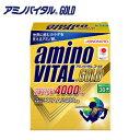 アミノバイタル(amino VITAL)アミノバイタルGOLDゴールド30本入(箱) 16AM-4110