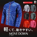 2015モデルMIZUNO(ミズノ)ブレスサーモゴルフムーブダウン(長袖)MOVE DOWN「52ME−5510」【あす楽対応】