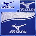 MIZUNO(ミズノ)日本正規品ゴルファータオル 98PE−15705