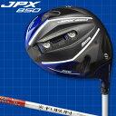 2015モデルMIZUNO(ミズノ)日本正規品JPX850ドライバーFUBUKI AT50カーボンシャフト【あす楽対応】