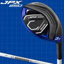 2015モデルMIZUNO(ミズノ)日本正規品JPX850 ユーティリティオロチカーボンシャフト【あす楽対応】