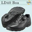 2015モデルMIZUNO(ミズノ)LD40 Boa長距離ウォーキングシューズ「B1GC1526」【あす楽対応】